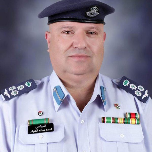العميد احمد صالح طه الشياب