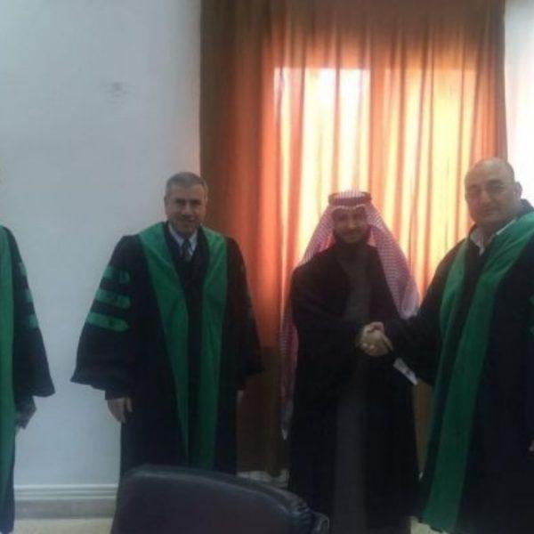 الاستاذ الدكتور معاذ محمود الشياب ابو هاشم