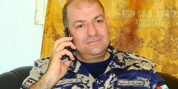 العقيد رائد احمد الشياب مديراً لمديرية مكافحة التهريب